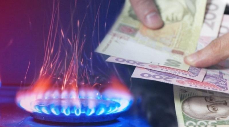 Украинцам могут снизить тарифы на газ до 3 гривен