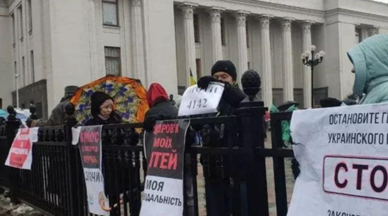 Возле Рады протестуют против вакцинации