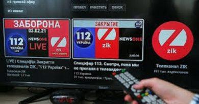 ООН призвала Киев к балансу из-за блокировки ТВ-каналов