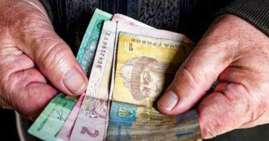 В «Слуге народа» озвучили причину низких пенсий в Украине