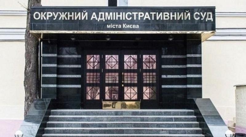 Минюст через суд попытается запретить в Украине партию Шария