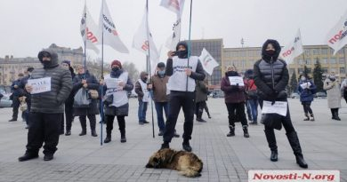 В Николаеве предприниматели протестуют против ужесточения карантина