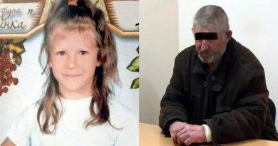 Генетичні експертизи встановили обґрунтовану причетність підозрюваного у вбивстві малолітньої на Херсонщині – Антон Геращенко