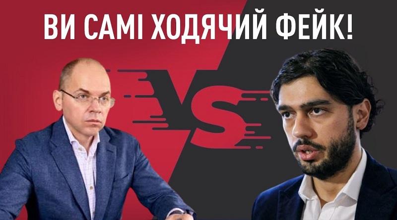 В Раде министра Степанова спросили о куртке за 0,6 миллиона гривен. ВИДЕО