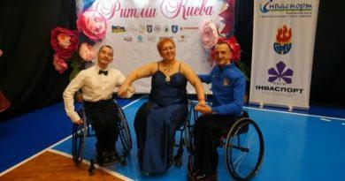 Николаевские спортсмены завоевали медали на чемпионате Украины по танцам на колясках