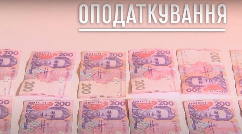 Украинцам озвучили штрафы за несвоевременную уплату налогов