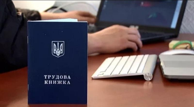 Рынок труда в Украине: кем сейчас легче всего устроиться на работу