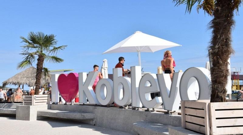 Земли села Коблево в Николаевской области объявили курортными территориями