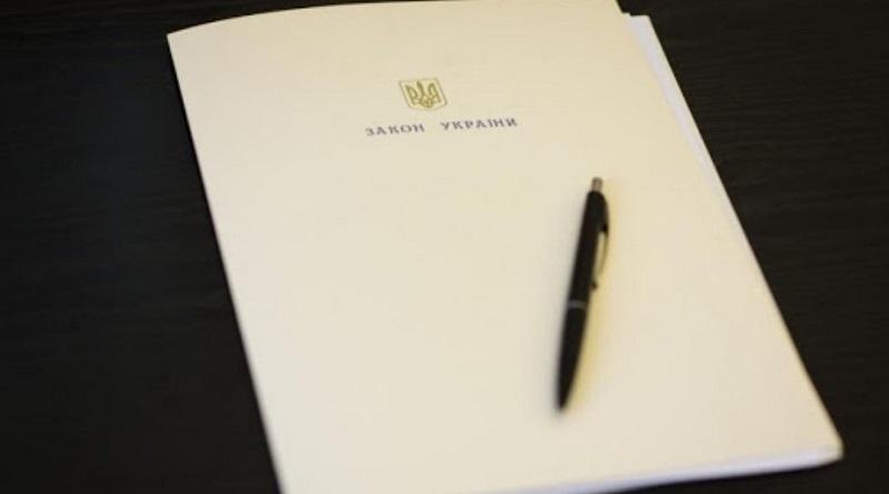 На подпись Президенту передали закон о выплате «больничных» в случае болезни или травмы
