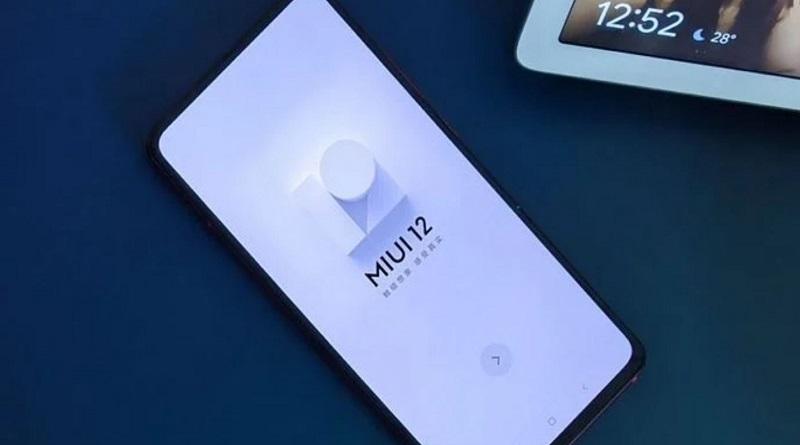 Xiaomi перепрошьет старые смартфоны: оперативной памяти станет больше