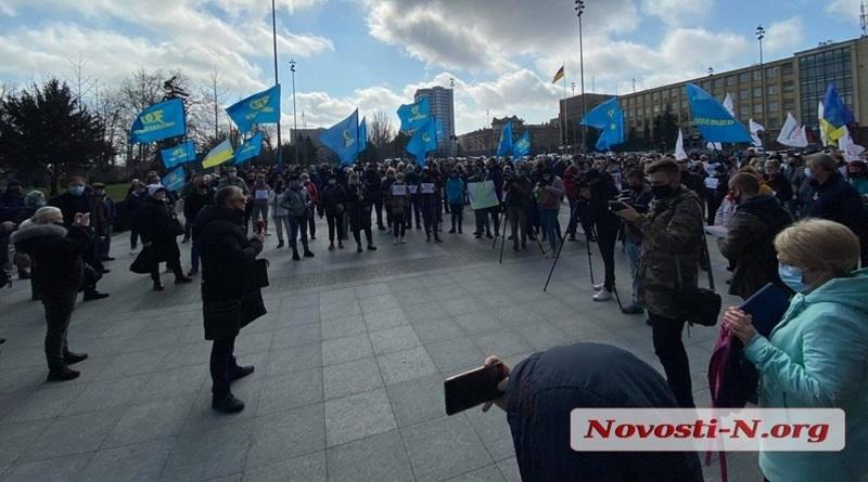 «Нет лох-дауну»: в Николаеве под горсоветом проходит митинг против карантинных ограничений. ОНЛАЙН