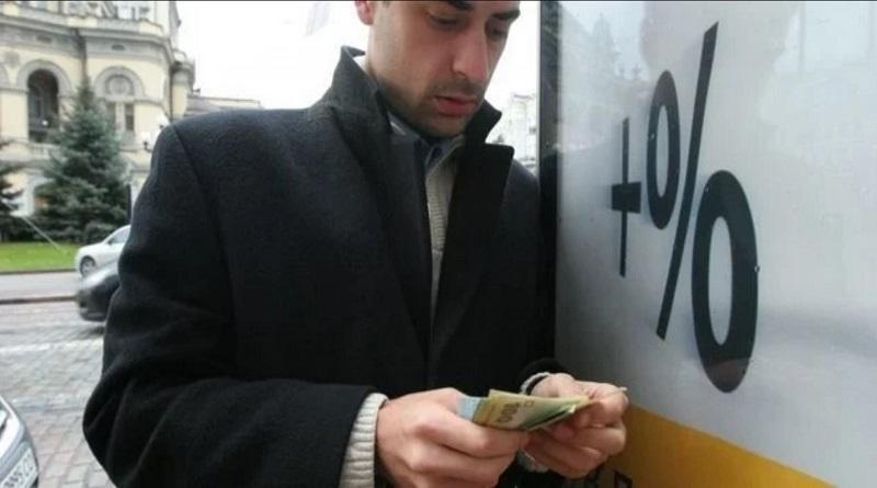 Украинцам урежут пособие по безработице: названы новые суммы