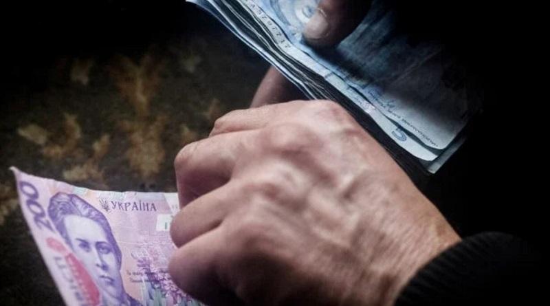 Решено повысить пенсии еще одной категории украинцев: кто получит прибавку