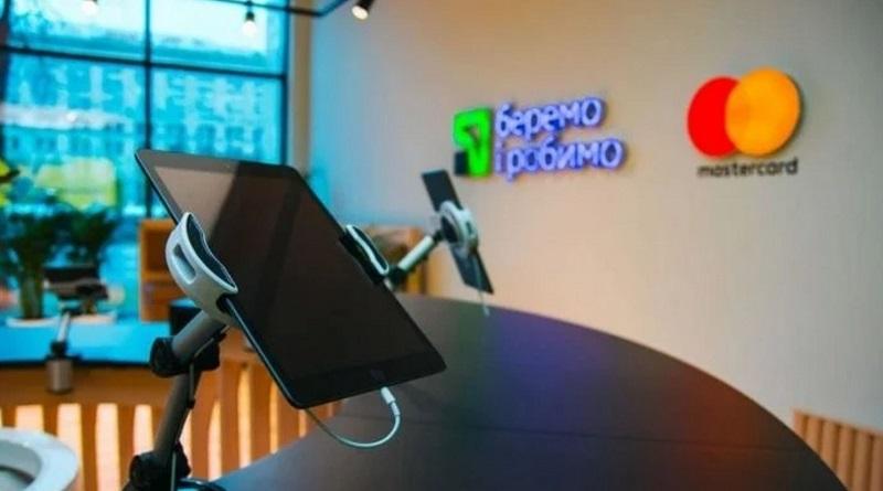 ПриватБанк продадут иностранцам: план НБУ раскрыт