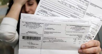 В Кабмине предложили не повышать тариф на электроэнергию для населения, но увеличить налоги