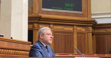 Рада назначила министром энергетики Германа Галущенко
