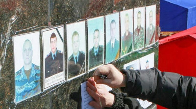 В Испании задержали подозреваемого в убийствах силовиков на Майдане