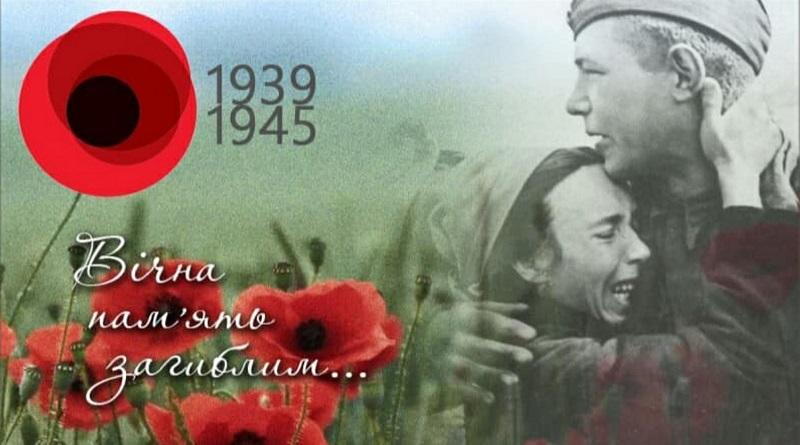 """""""Ми пам'ятаємо про цей подвиг"""" - Диана Гаврилова"""