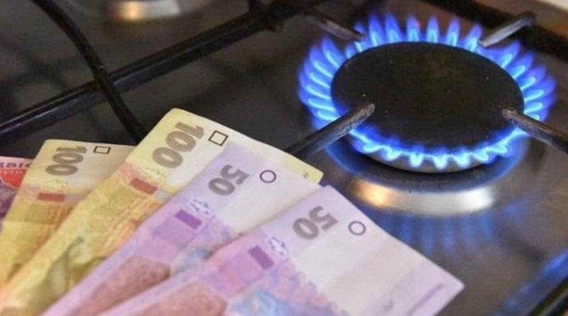 С мая украинцев перевели на годовые тарифы за газ: почему резко вырастут цены