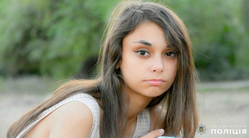 В Николаеве разыскивают пропавшую без вести молодую девушку
