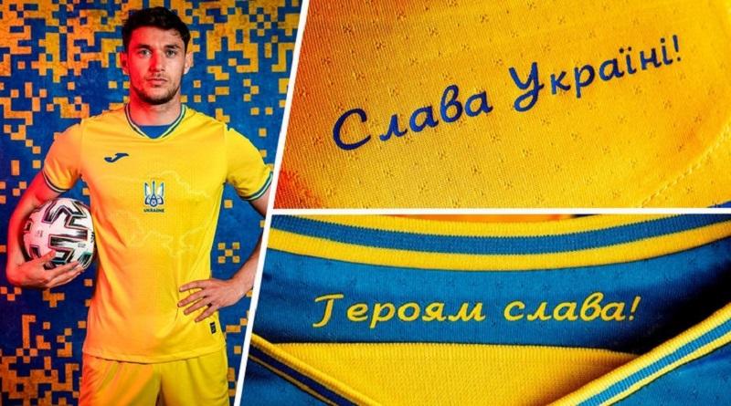 УЕФА обязал сборную Украины убрать с формы слоган «Героям слава»