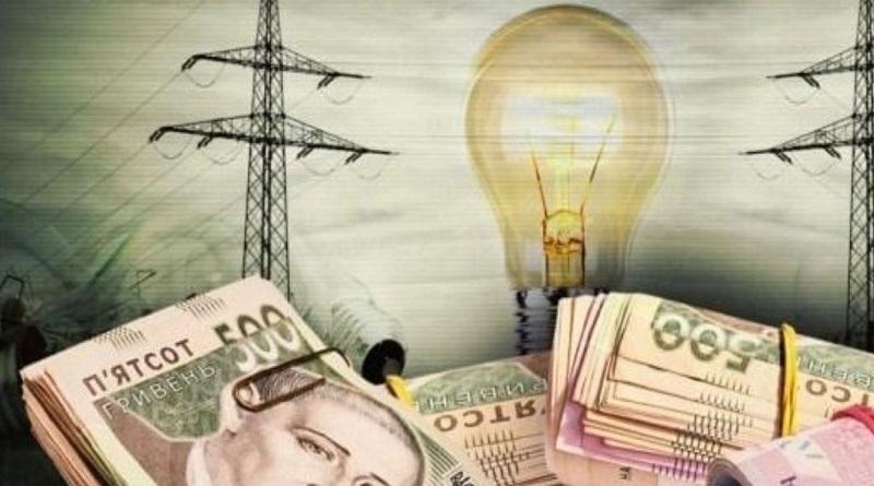 Повышение тарифов на электричество: в Минэнерго приняли хорошее решение для населения