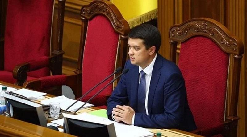 Разумков анонсировал изменения Конституции Украины