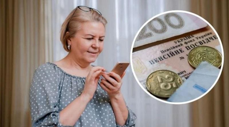 Повышение минимальной пенсии: появился план на три года