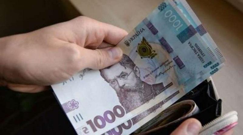 Кабмин дал прогноз роста минимальной зарплаты