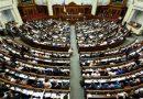 Рада приняла закон о национальном сопротивлении, который создаст мини-армии Зеленского