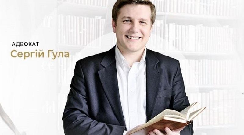 ВСЕ! Обов'язковий вак-укол в Україні? Влада йде в наступ! Адвокат Сергій Гула