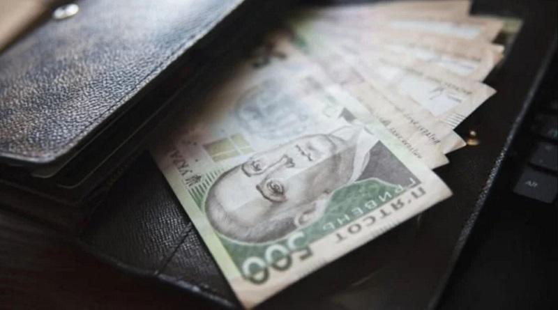 Средняя зарплата в Украине достигла $532 - Госстат