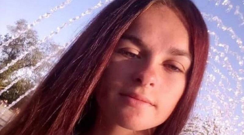 В Николаеве разыскивают пропавшую без вести девушку