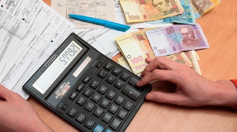 Украинцам хотят уменьшить коммунальные льготы
