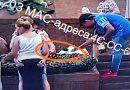В Одессе компания с детьми решила пожарить шашлыки на Вечном огне