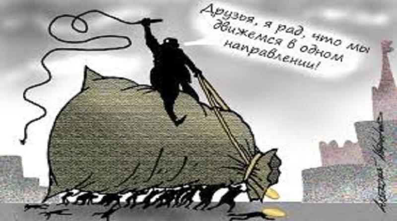 Касается #ПенсионныйФонд . . . Если Вы инвалид , то сиди дома, если хочешь ещё пожить . . . Надежда Антоненко.