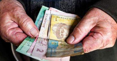 В Минсоцполитики рассказали, как украинцам будут оформлять пенсии без официального стажа