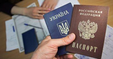 «Остаются гражданами Украины», - советница Резникова о российской паспортизации в ОРДЛО