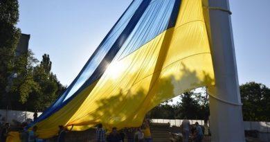 В мэрии Николаева проект решения о выделении 5 млн на гигантский флаг назвали «технической ошибкой»