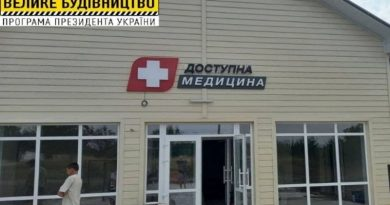 На Вознесенщине завершается строительство семейной амбулатории в Мартыновском