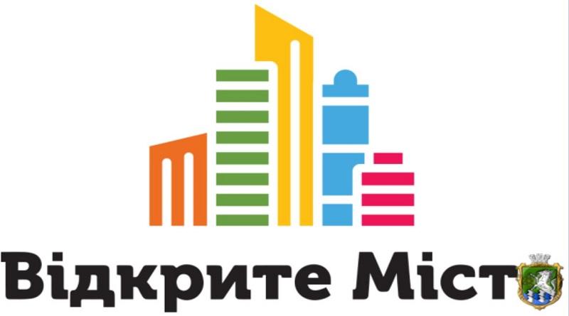 Южноукраїнськ - ПОКРАЩУЄМО МІСТО ЗА ДОПОМОГОЮ СУЧАСНИХ ТЕХНОЛОГІЙ