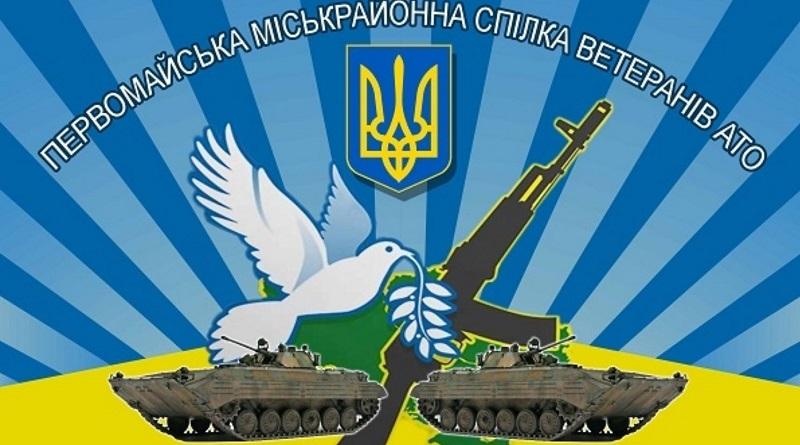Всеукраїнський фестиваль «Пульс Гідності» 24 серпня м.Київ Володимирська гірка
