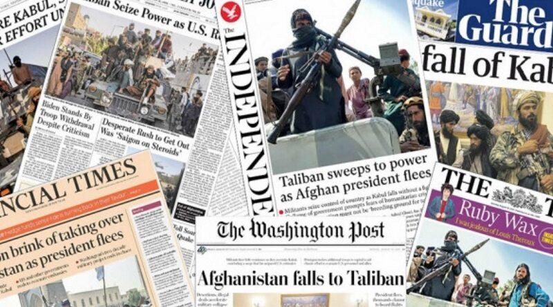 В Афганистане после захвата талибами перестали работать более сотни СМИ