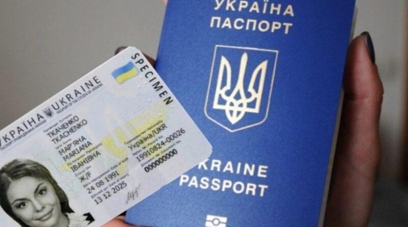 Загранпаспорта украинцев проверят на правильность написания имен