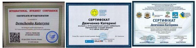 Демченко Катерина Є НАЙКРАЩИМ ПРЕДСТАВНИКОМ МОЛОДІ УКРАЇНИ!