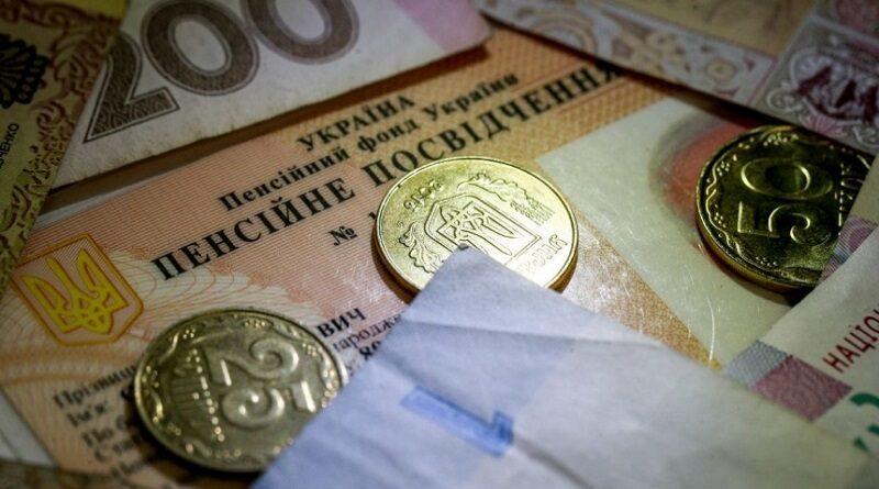 В Украине хотят сделать 1 марта датой ежегодной индексации пенсий