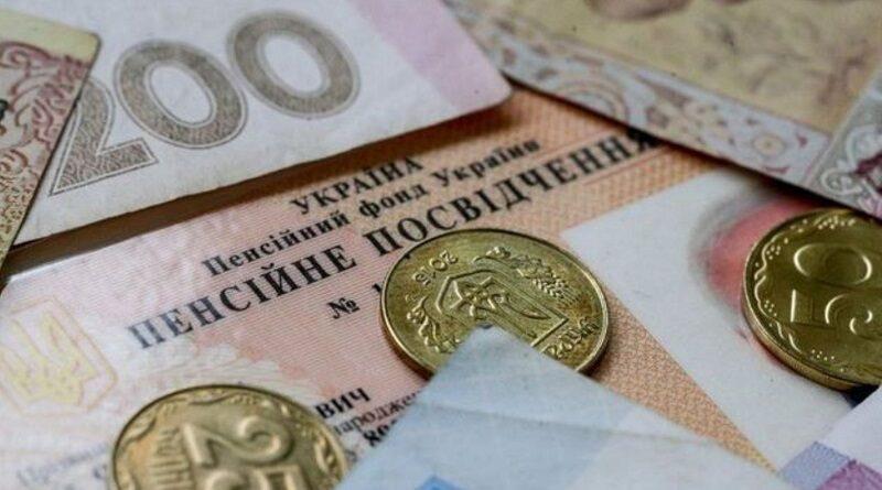 Украинцам пересчитают пенсии: часть получит прибавку в 1590 грн
