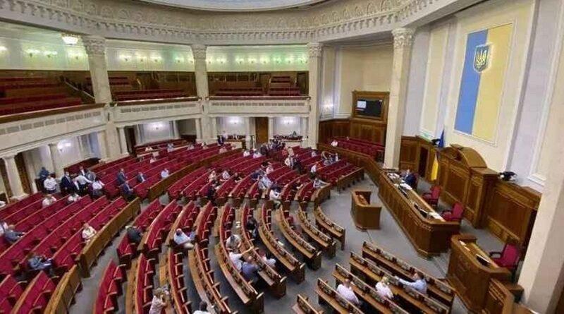 Рада ввела многотысячные штрафы за антисемитизм