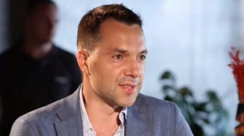 Арестович предложил переименовать украинский язык на «руську мову»