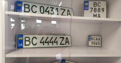 Хранение автомобильных номеров в Украине стало платным: какова цена